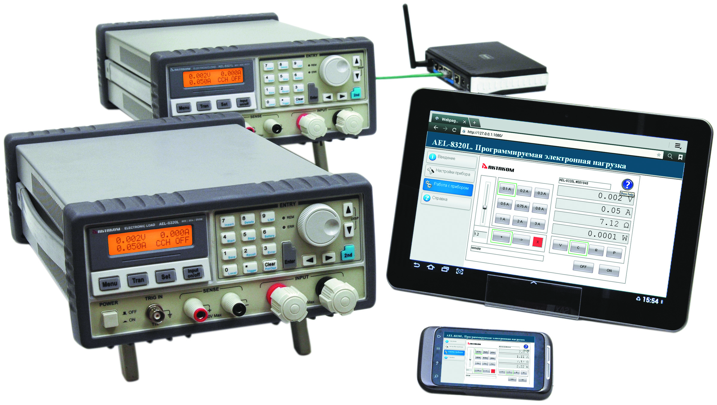 Visit Us At Ces 2014 Tm Atlantic Remote Power Manager Full Collection Of Control Variants Second Generation Aktakom