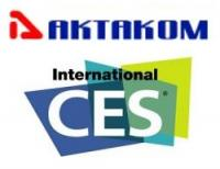 AKTAKOM at International CES 2015. New devices!