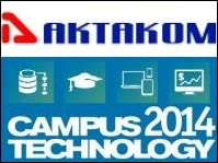 Campus Technology 2014 will be very soon! Welcome to our booth!