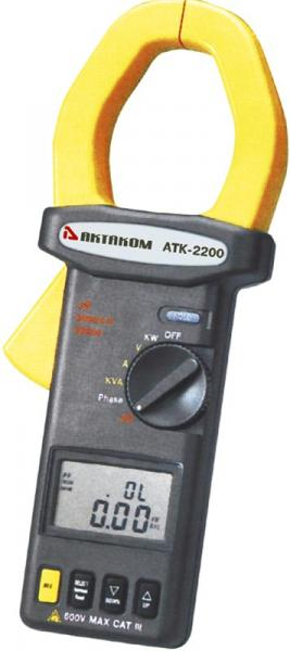 AKTAKOM ATK-2200 AC/DC Digital Power Clamp